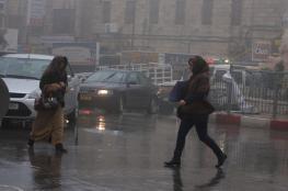 الامطار تعود الى فلسطين من بوابة تركيا