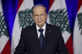 عون يدعو المتضررين من انفجار بيروت للتمسك بأرضهم