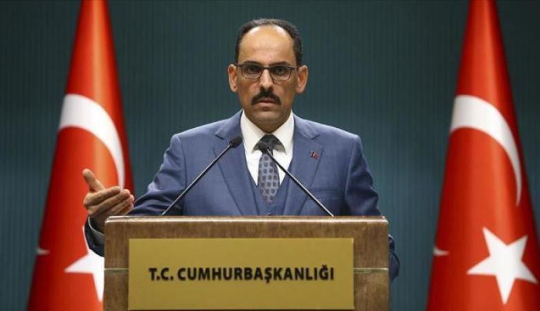 تركيا: ندعم التفاهم الفلسطيني ضد خطة الضم الإسرائيلية