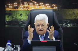 فتح: لا مرسوم رئاسي للانتخابات دون القدس