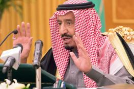 الملك سلمان : اعلان نتنياهو باطل ولاغي