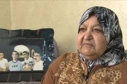 """حماس عن هدم منزل عائلة أبو حميد: """"إرهاب بشع"""""""