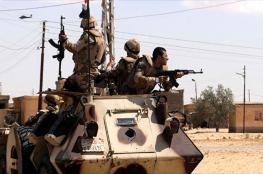 مقتل مجندين مصريين و اصابة 10 آخرين في انفجار شمال سيناء
