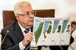 """فلسطين تدعو لفرض عقوبات رادعة على """"اسرائيل """""""