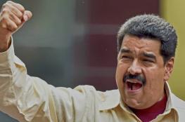 الرئيس الفنزويلي لوزير خارجية اميركا : توقف عن التفاهة يا مجنون