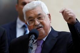 الرئيس : العالم كله يعترف ان فلسطين دولة مهمة