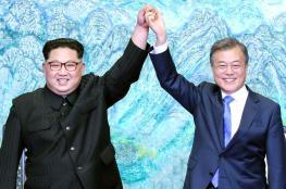 """كوريا الشمالية والجنوبية تفتتحان """"رمز السلام """""""