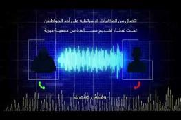 """حماس : """"حربنا مع المخابرات الاسرائيلية مستمرة """""""