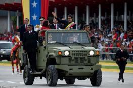 الرئيس الفنزولي يرفع حالة تأهب الجيش لمواجهة اجتياح ترامب