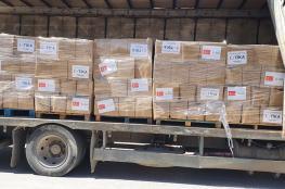 تركيا تقدم طرود غذائية للأسر الفقيرة الفلسطينية