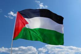 أطول سارية تحمل علم فلسطين  في طولكرم