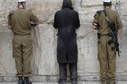 اليهود المتدينون غاضبون لإلغاء إعفائهم من التجنيد