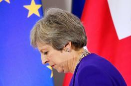 هزيمة كبيرة للحكومة البريطانية ..البرلمان يرفض الخروج من الاتحاد الاوروبي