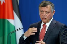 العاهل الأردني : حل الدولتين هو الوحيد لانهاء الصراع