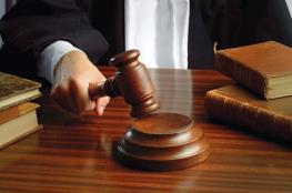 الحكم على شخص بالأشغال الشاقة 15 عاما بتهمة القتل القصد برام الله