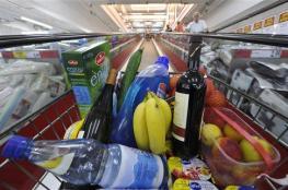 لأول مرة منذ الحرب الباردة ...ألمانيا تحث المواطنين على تخزين الطعام تحسبا للطواريء