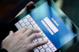 فيسبوك للناشرين : من لا يعجبه سياستنا فليرحل