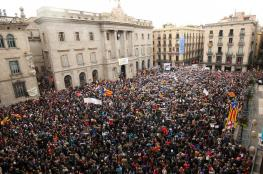 750 الف شخص يتظاهرون في كتالونيا  للإفراج عن المسؤولين الانفصاليين