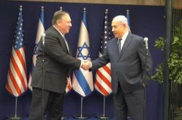 """واشنطن لنتنياهو : """"ملتزمون بأمن اسرائيل """""""