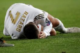 """ريال مدريد يعلن اصابة نجمه """"هازارد """""""
