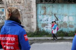 مجلس الأمن يبحث اليوم إنهاء عمل البعثة الدولية في الخليل