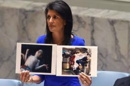 واشنطن : على العالم ردع موسكو  اثر الهجمات الوحشية في الغوطة الشرقية