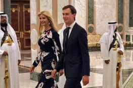 """كوشنير يزور خمس دول عربية لدفع خطة السلام """"صفقة القرن """""""