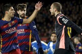 برشلونة يطعن على بطاقتي سواريز وبيكيه