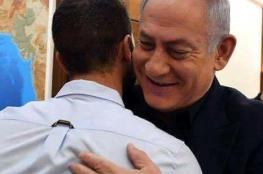 الاردن يرد على اسرائيل : السفارة لن تفتح
