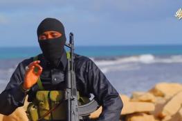 مقتل مسؤول كبير وبارز في تنظيم داعش في ليبيا