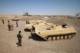 27 قتيلا وجريحا في تفجير انتحاري في العراق