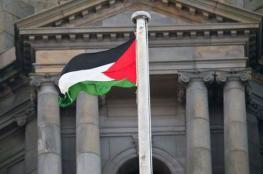 اول مدينة بريطانية تعترف بدولة فلسطين