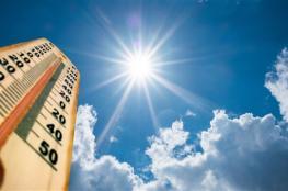 الأرصاد تحذر المواطنين من التعرض لأشعة الشمس