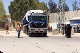 11 شاحنة مصرية  محملة بالوقود تصل غزة