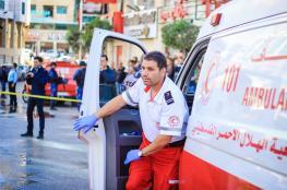 اصابة مواطن برصاص اقاربه شمال سلفيت