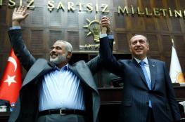 اردوغان يهنئ هنية بانتخابه رئيسًا لحركة حماس