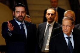 """لبنان تنتخب """"ميشال عون """" رئيسا لها"""