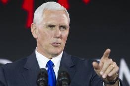 """نائب الرئيس الامريكي """" بينس """" يلقي خطاباً في الكنيست الاسرائيلي"""