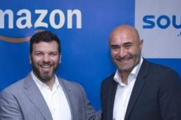 شركة امازون العالمية تشتري موقعاً عربياً بمبلغ مذهل