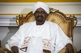 بسبب الظروف ...السودان تؤجل محاكمة البشير