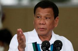 على رأس وفد عسكري كبير ...رئيس الفلبين يزور تل أبيب الأحد