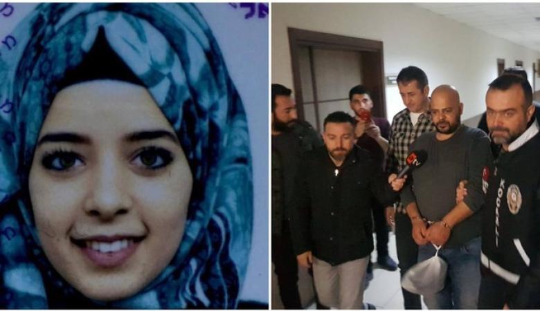 تركيا تفك لغز مقتل فلسطينية وتعتقل والدها وشقيقها