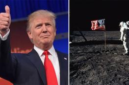 ترامب يأمر ناسا بالعودة الى القمر  ومنه الى المريخ
