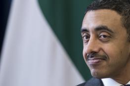 مصدر دبلوماسي خليجي: الإمارات قد تتخذ قرارا مفاجئا بشأن قطر