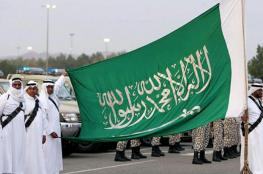 السعودية : فلسطين ستبقى قضيتنا وهمنا الأول