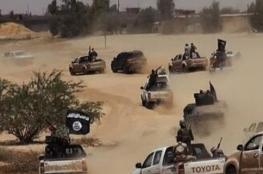 قتلى بهجوم لتنظيم داعش  على مقر للشرطة العراقية بالموصل