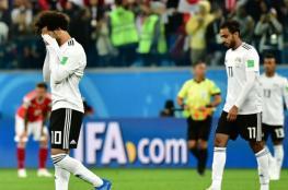 مصر ثاني أسواء منتخب مشارك في كأس العالم 2018