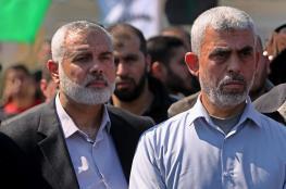 """حماس تحذر اسرائيل : """"القدس خط احمر """""""