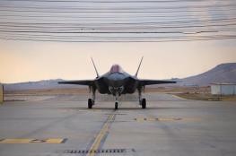 """الولايات المتحدة تسلم اسرائيل طائرتين من طراز  """"إف-35"""""""