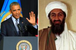 من بن لادن إلى العدناني.. هذه هي قائمة أوباما الطويلة للقتل